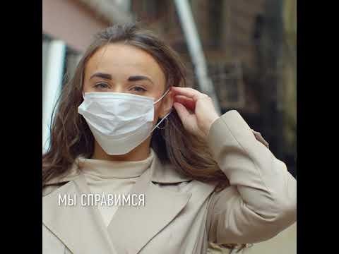 Как помочь врачам? Будет ли эта эпидемия коронавируса последней? Как мы можем помочь врачам? Ответы на эти вопросы — в видео
