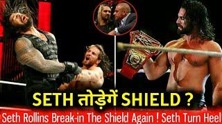 Seth Rollins Break The Shield Again ! Major Heel Turn ! WWE Raw 1 October 2018 highlights