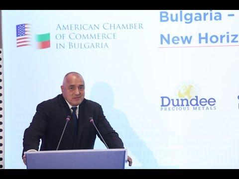 Борисов: С Каракачанов подкрепяме членство на РС Македония в НАТО и ЕС