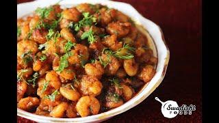 Prawns Masala Recipe   Marathi recipe   Easy to cook   English subtitles Available width=