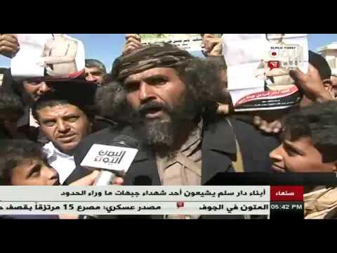 أبناء دار سلم يشيعون جثمان أحد شهداء جبهات ماوراء الحدود 16 - 01 - 2017