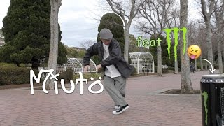 【Popping Dance】Real eyes Prod. Gabsbeats - Emcee Originate | Miuto