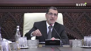 Conseil du gouvernement du 15 février 2018