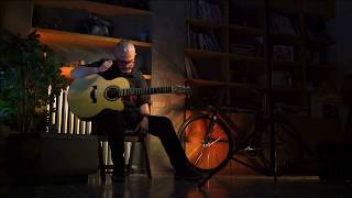 Salih Korkut Peker - Acoustic Microtonal Guitar Improvisation