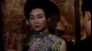 In the Mood for Love - Trailer
