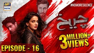Cheekh Episode 16   20th April 2019   ARY Digital [Subtitle Eng]