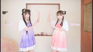 【Aliga x Ai Tử】Dance《Platinum Disco》❤【Aligax哀子】