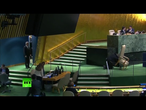 LIVE: Turkish leader Recep Tayyip Erdogan addressing UNGA