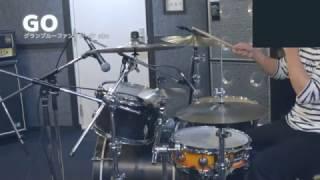 「GO」BUMP OF CHICKEN 【グランブルーファンタジー GRANBLUE FANTASY】OP ドラムのみ