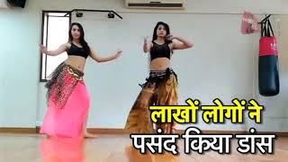 मेरे रसके कमर।। Mere Raske Kamar || Latest Bollywood Songs 2018 || Latest Punjabi Songs 2018
