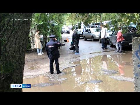 Происшествия в Республике Коми 03.09.2021