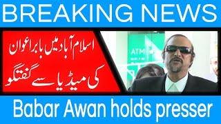 Babar Awan holds presser | 27 July 2018 | 92NewsHD