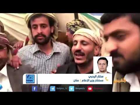 زوايا الحدث   إحياء مشروع صالح ..هل يعبث الإقليم بمستقبل اليمنيين ؟   تقديم شادي نجيب