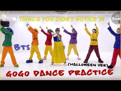 THINGS YOU DIDN'T NOTICE IN BTS 'GoGo' DANCE PRACTICE (HALLOWEEN VER)   Fangirl Version
