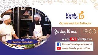 "Kook mee met DG: ""Op reis met Ibn Battouta"" 10-05-2020"