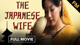 The Japanese Wife (FULL MOVIE) width=