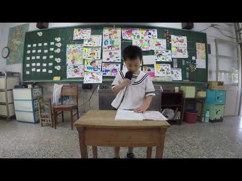自我介紹5 - YouTube