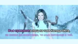 Миро и Невена - Всичко Което Искам, Караоке (Miro i Nevena - Vsichko Koeto Iskam, Karaoke)