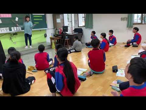 音樂課打節奏 - YouTube