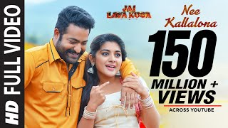 Nee Kallalona Full Video Song | Jai Lava Kusa Songs | Jr NTR, Raashi Khanna, DSP | Telugu Songs 2017 width=