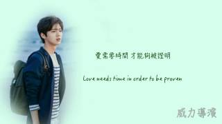 鹿晗 Luhan - 諾言 (Promises)(Lyrics)