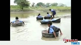 Will Government Do Anything For the people of Sootea, Assam ?
