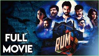 Rum Tamil Full Movie   Vivek   Sanchita Shetty   Miya George width=
