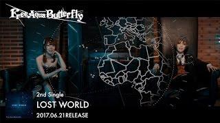 Free Aqua Butterfly -LOST WORLD  SPOT