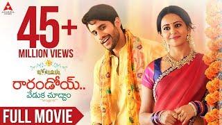 Rarandoi Veduka Chudham Telugu Full Movie , Naga Chaitanya,Rakul Preet