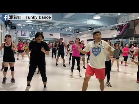 潘若迪_Funky Dance 【不如跳舞】 - YouTube