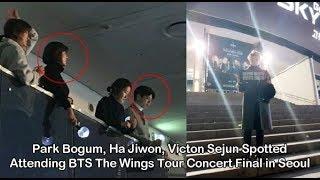 Park Bogum, Ha Jiwon, Victon Sejun Attending BTS Wings Tour Concert Final in Seoul