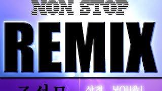 Jo Sung Mo - Mix 2.1: Jo Sung Mo Remix