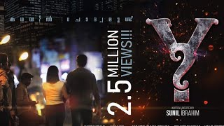 'Y' Malayalam full movie official | 2018 | Sunil Ibrahim | ©Vibezon Movies width=