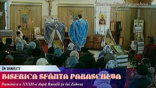 Duminica a XXXII-a dupa Rusalii (a lui Zaheu)