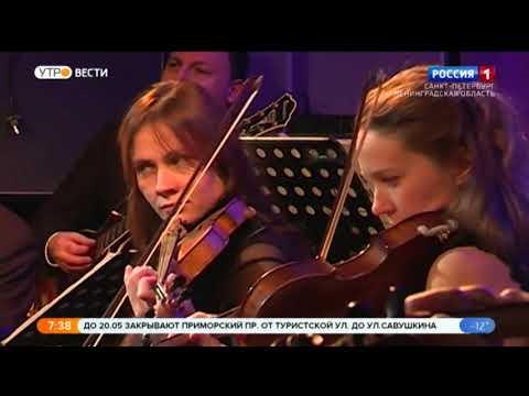 Вести Санкт-Петербург. Выпуск 7:35 от 14.01.2021