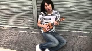 【衝撃映像】川本真琴の愛の才能を弾き語ってみた