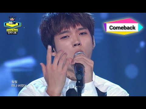 infinite-diamond-show-champion-20140723-mbckpop