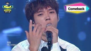 INFINITE - Diamond, 인피니트 - 다이아몬드, Show Champion 20140723