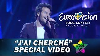 "Amir - ""J'ai Cherché"" - Special Multi-cam video - Eurovision 2016 (France)"