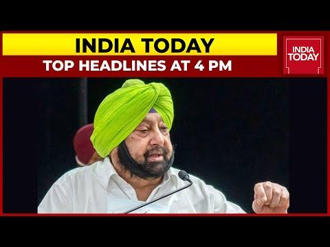 Top Headlines At 4 PM | Amarinder Singh Set To Dump Congress | September 30, 2021