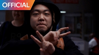 지투 (G2) - Bread (Feat. A.C.T.) MV
