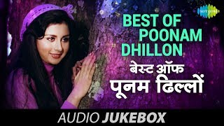 Best Of Poonam Dhillon Songs - Aaja O Mere Dilbar Aaja - Audio Jukebox - Full Songs width=