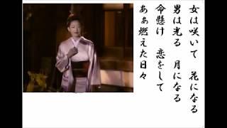 詩吟・歌謡吟「女の錦秋(大石まどか)」峰崎林二郎