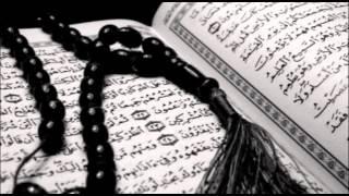 Hafiz Aziz Alili - Kur'an Strana 302 - Qur'an Page 302