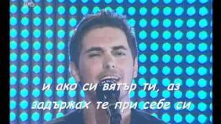 Mixalis Xatzigiannis-To Kalokairi Mou (bulgarian translation)