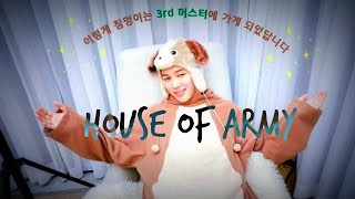 [ENG SUB] Full HD House Of ARMY   BTS 3rd Muster DVD