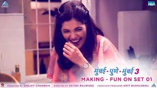 Fun On Set Part 01 Making - Mumbai Pune Mumbai 3 Behind The Scenes | Marathi Movies 2018