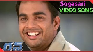 Sogasari Video Song || Run Telugu Movie || Madhavan, Meera Jasmine || ShalimarSongs