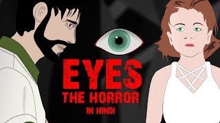Eyes | Horror Story Animated |TAF|