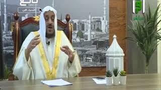 سجود التلاوة هل يشترط  الوضوء وغطاء الرأس  - الدكتور عبدالله المصلح